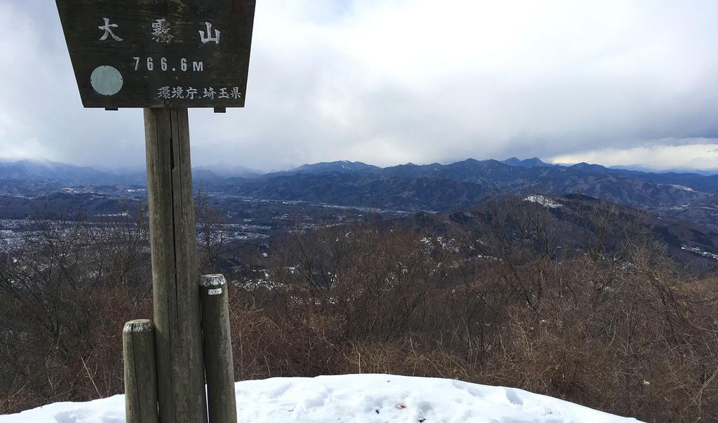 2017-01-14_12-42-50_419.JPG